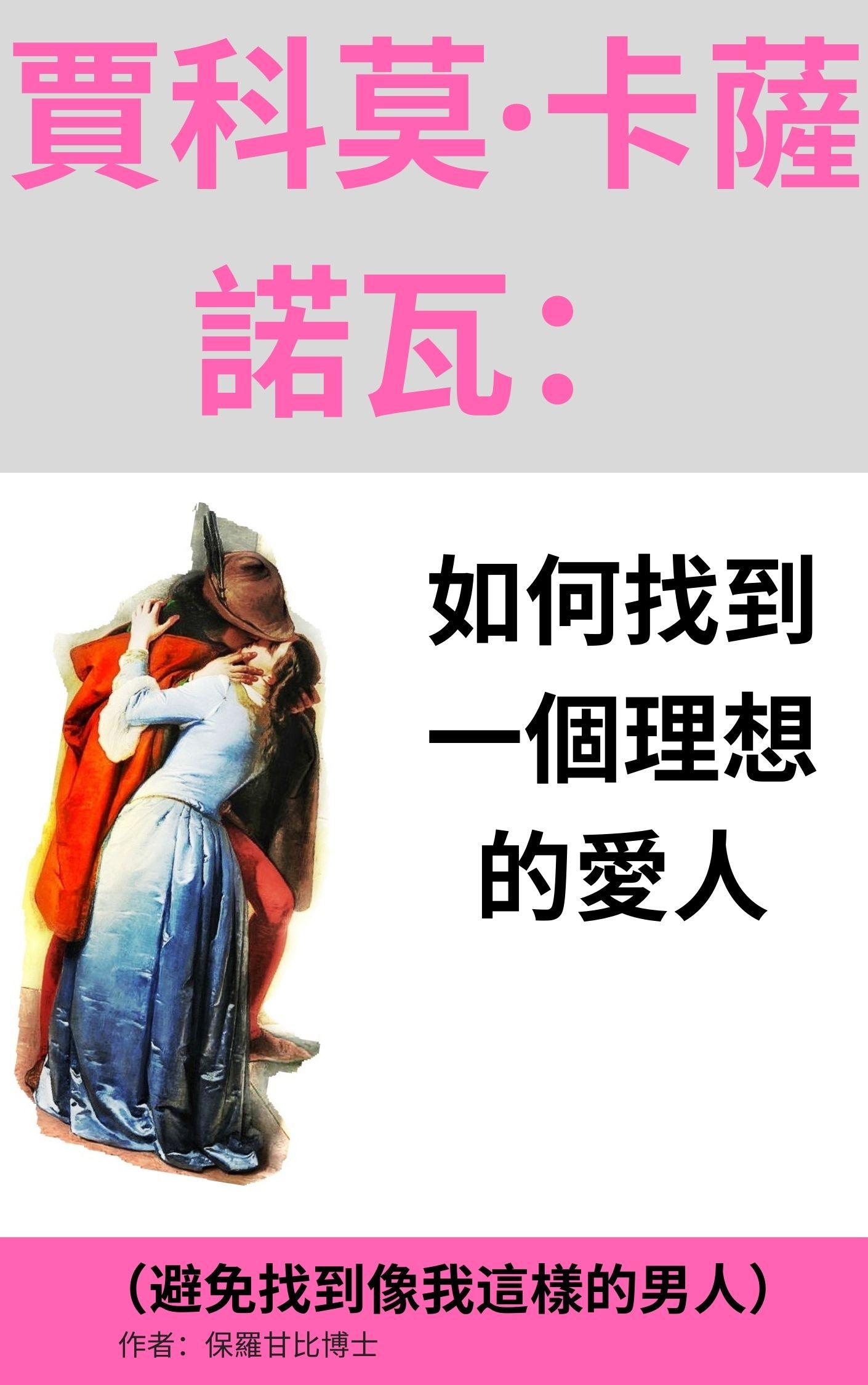 Copy of Copy of Copy of Copy of feelings are lostat sea (2)